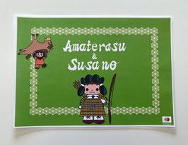 B4サイズ 巻三「あまてらすとすさのお」Amaterasu&Susano