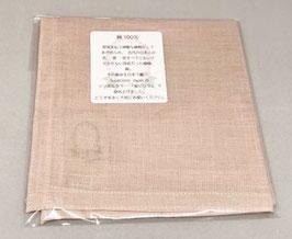 Supermom Japanのシンボルカラーさくら色で染めた麻のハンカチ (28cm×28cm)