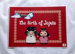 B4サイズ 日本神話紙芝居 巻一「おのごろじまとおおやしまのくに 」The Birth of Japan