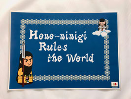 B4サイズ 巻七「ほのににぎのあまくだり」Hono-ninigi Rules the World