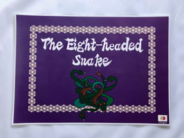 B4サイズ 巻四「やまたのおろち」The Eight-headed Snake