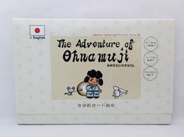 "NEW!! Vol.5 ""The Adventure of Ohnamuji"" おおなむじのぼうけん"