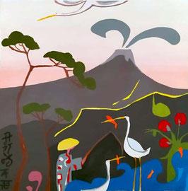 Veduta del Fuji