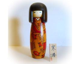 Japanse Kokeshi pop