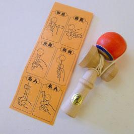 Japans Kendama houten speelgoed