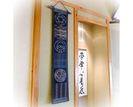 Japans sashiko borduurwerk