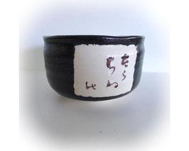 Japanse theekom