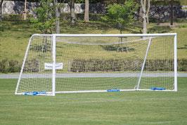1 Paar Fußball Tornetze - 7,50 x 2,50 m - Tiefe: 1,00/2,25 m