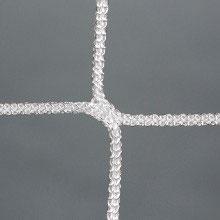1 Paar Fangnetze für Eishockey-Tornetze