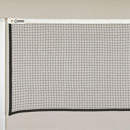 Badminton-Turniernetz - DIN EN 1509