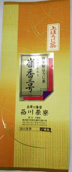 商品名 自家製焙茶「嶺香二号」 (じかせいほうじちゃ みねのかおりにごう)