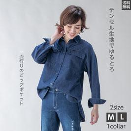 ゆったりテンセルデニムビッグポケットシャツ(2009028)