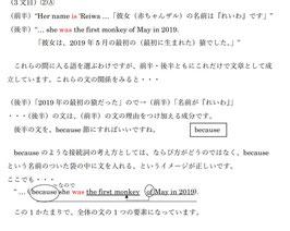 令和元年度 静岡県第2学年 学力調査テスト過去問『英語』解説マニュアル