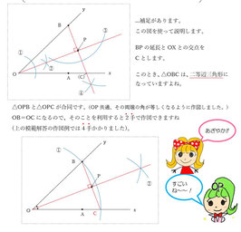 30年度 静岡県入試過去問「数学」解説マニュアル