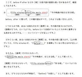 令和2年度 静岡県公立高校入試過去問『英語』解説マニュアル