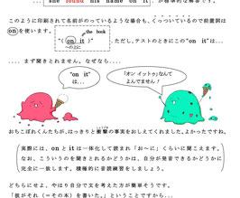 30年度 静岡県入試過去問「英語」解説マニュアル