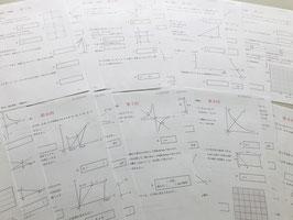 単元別強化教材「これから」関数③・中学3年1学期レベル(比例・反比例、一次関数とその活用)