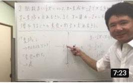 単元別強化教材「これから」関数④・中学3年2学期レベル(2乗に比例する関数までの関数総合問題)