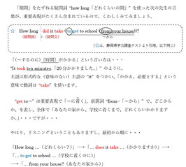 令和元年度 静岡県第3学年第2回 学力調査テスト過去問『英語』解説マニュアル