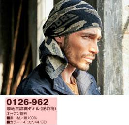 寅壱0126-962厚地三段織タオル