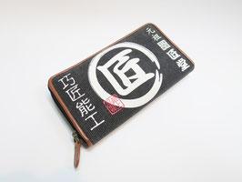 コズチ TD-06長財布