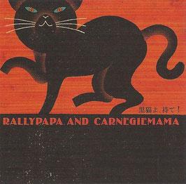 風の丘/黒猫よ、待て! - ラリーパパ&カーネギーママ