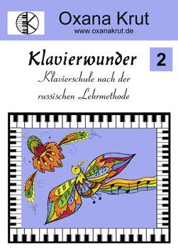 Klavierwunder Band 2.  Klavierschule nach der russischen Lehrmethode (64 Seiten)
