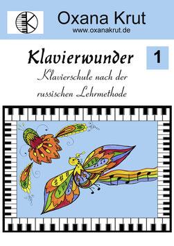 Klavierwunder Band 1.  Klavierschule nach der russischen Lehrmethode (72 Seiten)
