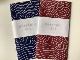 New!! 地形萌え手ぬぐい 赤石岳(赤・青)