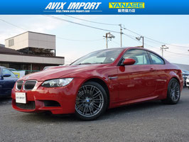 (RHD) BMW M3Coupe