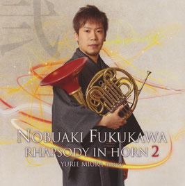 Rhapsody in Horn 2