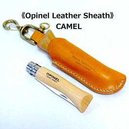【 OPINEL  LEATHER  SHEATH 】