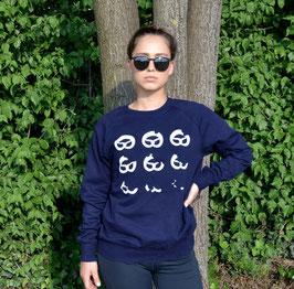 #Nine-To-Nix Sweater