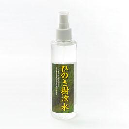 商品名 吉 野 ひ の き 樹 液 水  200ml