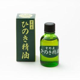 商品名 吉 野 ひ の き 精 油  20ml