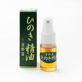 商品名 吉 野 ひ の き 精 油  30ml