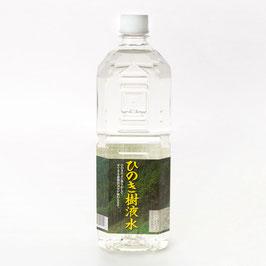 商品名 吉 野 ひ の き 樹 液 水  1000ml