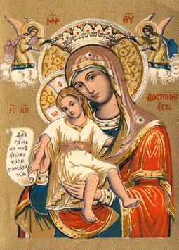 *MサイズVirgin Mary No.20 (聖母マリア No.20)