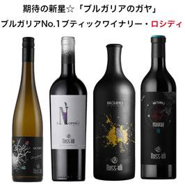 No.1ブティックワイナリー・ロシディ  赤白オレンジワイン4本セット