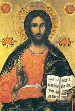 *Mサイズ Jesus Christ No.25 (イエスキリスト No.25)
