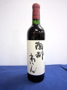 井筒ワイン 「陶都ワイン」 720ml