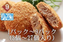 浜名湖そだち豚メンチカツ 1パック(3個)~9パック(27個) 1200円~7500円(税込)*下記のプルダウンメニューより個数をお選びください。