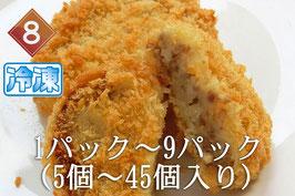 三方原馬鈴薯コロッケ 1パック(5個)~9パック(45個) 1100円~7000円(税込)*下記のプルダウンメニューより個数をお選びください。