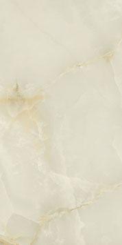 Auray Cream Pulido 60x120