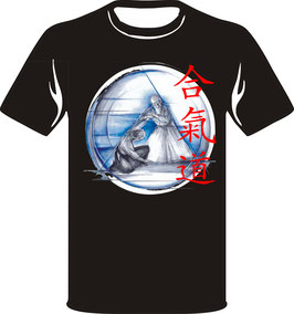 Aikido Motiv 1