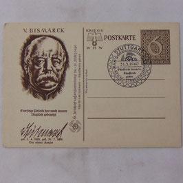 German postcard 'WHW Kriegspostkarte V. Bismarck'