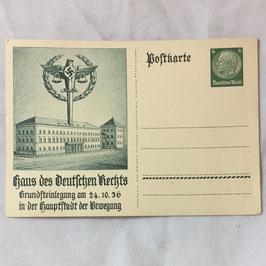 Haus des deutschen Rechts - 1936