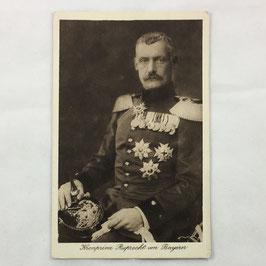 German postcard 'Kronprinz Ruprecht von Bayern'