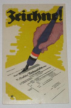 Postcard - 'Zeichne! 5. Deutsche Kriegsanleihe'