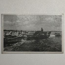 German postcard 'Unsere Wehrmacht' - 'Brückenpioniere'